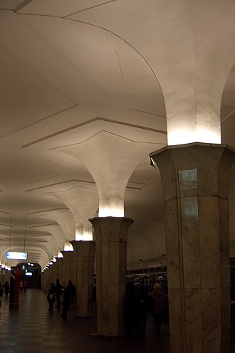Kropotkinskaya - Image: Kropotkinskaya Columns Moscow Metro