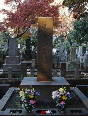 Kyōka Izumi - Kyōka's grave in Zōshigaya cemetery.