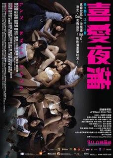 <i>Lan Kwai Fong</i> (film) 2011 Hong Kong film directed by Wilson Chin