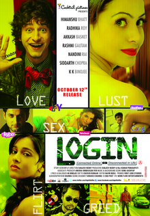 Login the Film.tif