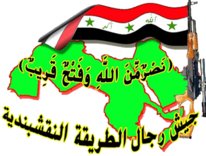 Withdrawal of U.S. troops from Iraq - Image: Logo of the Army of the Men of the Naqshbandi Order