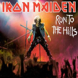 Run to the Hills - Image: Maiden Hills 02