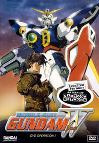 Mobile Suit Gundam Wing - North American cover of the first Gundam Wing DVD volume, featuring the protagonist Heero Yuy and the titular Wing Gundam