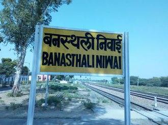 Newai - Image: Niwai Railway station