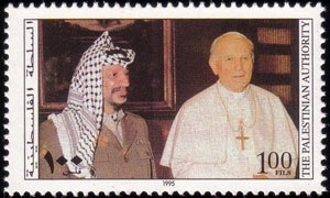 Postage stamps and postal history of the Palestinian National Authority - The genuine PNA stamp featuring Pope John Paul II.