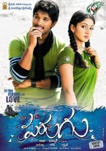 Image result for Parugu movie