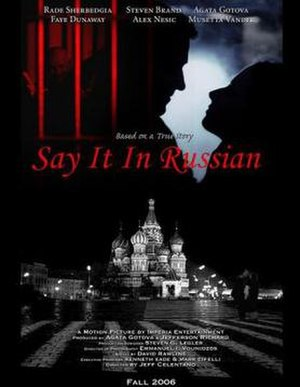Say It in Russian - Theatrical poster