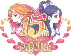 Precure 15 Years.png
