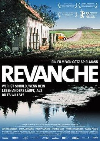Revanche (film) - Theatrical release poster