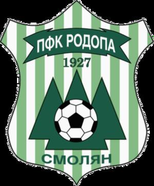 PFC Rodopa Smolyan - Image: Rodopa logo
