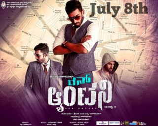 <i>Run Antony</i> 2016 Indian film directed by Raghu Shastri