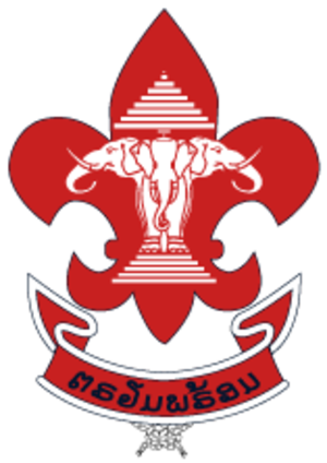 "Scouts Lao - The highest award, the Erawan Scout, was red with a triple-headed white elephant on a pedestal beneath a parasol, expressing the ancient name of the country, ""Land of a Million Elephants."""