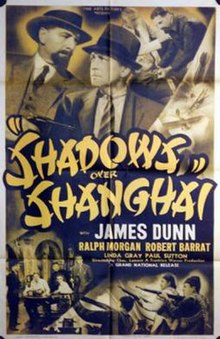 Shadows Over Shanghai FilmPoster.jpeg