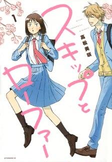 <i>Skip and Loafer</i> Japanese manga series