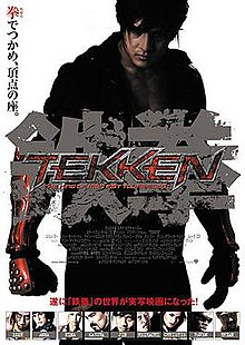 Tekken 2009 Film Wikipedia