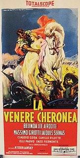 <i>The Goddess of Love</i> 1957 film