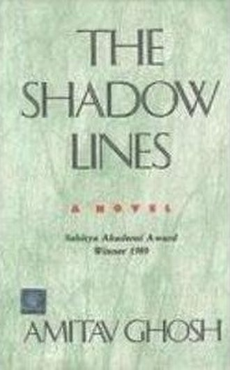The Shadow Lines - Cover of Hardback edition