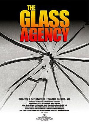 The Glass Agency - International poster