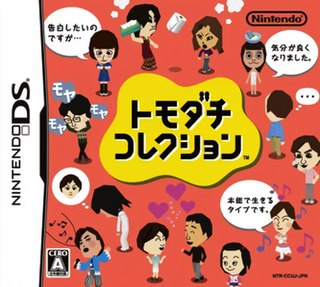 <i>Tomodachi Collection</i> 2009 video game