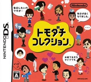 <i>Tomodachi Collection</i> 2009 life simulation video game