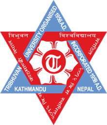 Tribhuvan University Logo.png