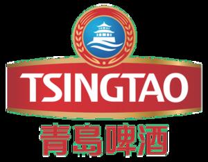 Tsingtao Brewery - Image: Tsingtao Beer logo 3