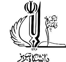 University of Tabriz.jpg