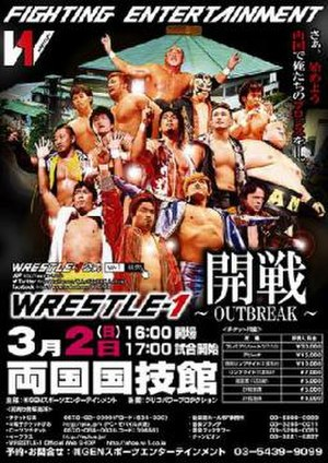 Kaisen: Outbreak - Promotional poster featuring all Wrestle-1 affiliated workers