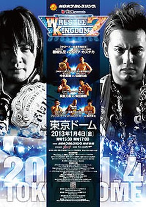 Wrestle Kingdom 7 - Promotional poster for the event, featuring Hiroshi Tanahashi and Kazuchika Okada