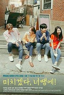 <i>You Drive Me Crazy</i> (TV series) 2018 South Korean television series