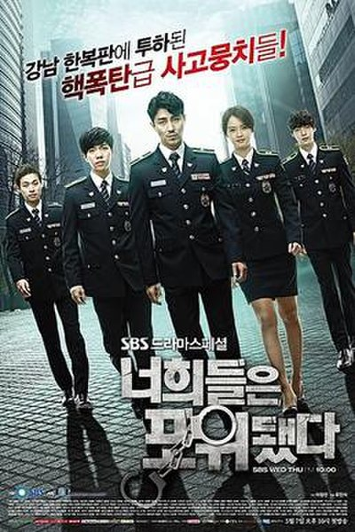 Picture of a TV show: You're All Surrounded