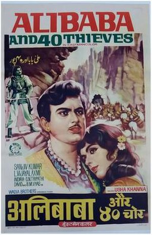 Alibaba Aur 40 Chor (1966 film) - Image: 1966 Alibaba And 40 Thieves Indian film poster