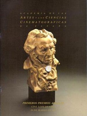 1st Goya Awards - Image: 1st Goya Awards logo