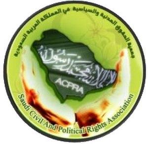 Saudi Civil and Political Rights Association - ACPRA logo