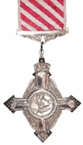 Air Force Cross (UK)