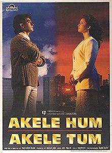 Akele Hum Akele Tum 1995 film poster.jpg