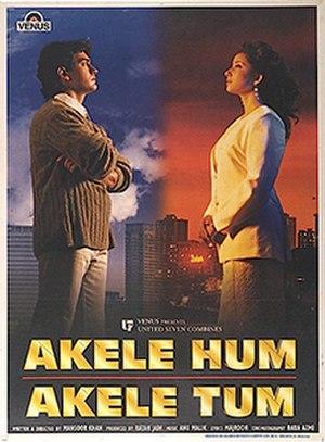 Akele Hum Akele Tum - Film poster