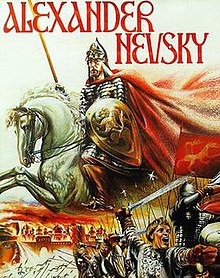 Image Result For Alexander Nevsky Movie