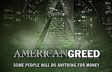 American greed title card.jpg