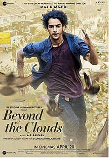 <i>Beyond the Clouds</i> (2017 film) 2017 film by Majid Majidi