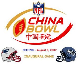 China Bowl (NFL) - China Bowl logo