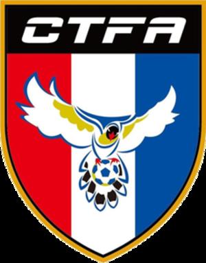 Chinese Taipei women's national football team - Image: Chinese Taipei Football Association