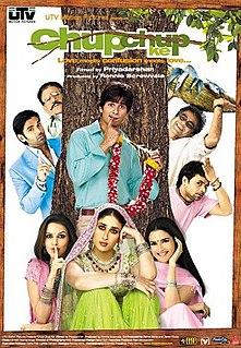 <i>Chup Chup Ke</i> 2006 Indian film by Priyadarshan