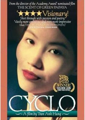 Cyclo (film) - Theatrical release poster