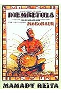 Cover of Djembefola DVD