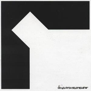 Do You Know Squarepusher - Image: Do You Know Squarepusher