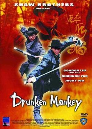 Drunken Monkey (film) - Image: Drunken Monkey 2002Film DVD Cover