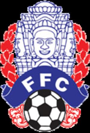 Cambodia national football team - Image: Football Federation of Cambodia