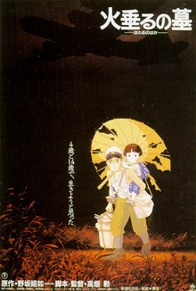 A young boy is carrying a girl on her back in a field with a plane flying overhead at night. Above them is the film's title and text below reveals the film's credits.