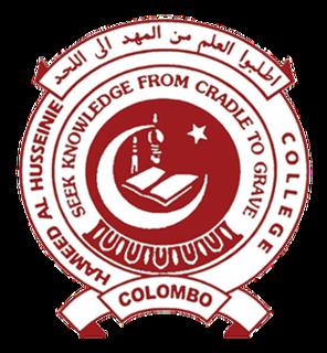 Hameed Al Husseinie College